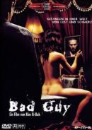 bad_guy_cover